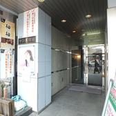 十三駅より徒歩3分♪駅近!!