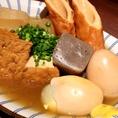 【冬季限定】自家製の無添加おでんは昆布と鰹節、鶏ガラでダシをとる冬の人気メニュー!