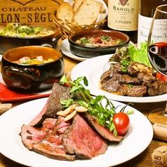 新宿 ワイン酒場のおすすめ料理1