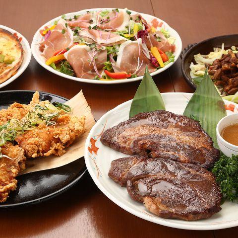 【ボリューム満点☆お肉ガッツリコース】5品2H飲放付3,300円 (税込)