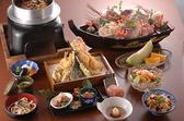 屋形船 大江戸のおすすめ料理3