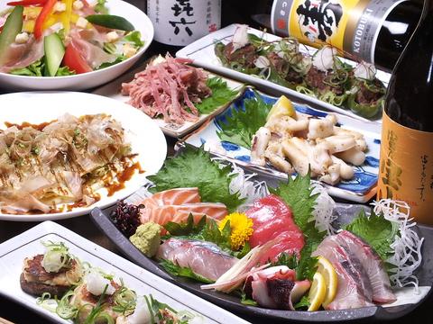 泉大津徒歩5分☆手作りおばんざいと新鮮なお魚で「ほっこり」しませんか?