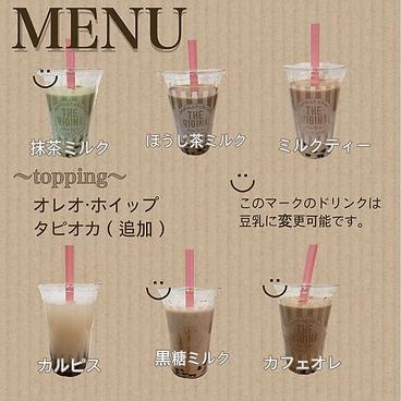 THE 雫 SHIZUKUのおすすめ料理1