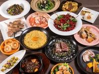 本場のスペイン料理、中華料理が多数★