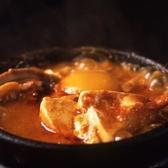 韓灯 ハンドゥンのおすすめ料理3