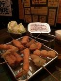 きん八のおすすめ料理2
