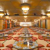 名物宴会場味園大広間 最大500名収容可能