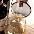 ★☆ワインセラー完備☆★熱・光・振動・温度や湿度により変化してしまうワインを適切な管理の元で保存をしています!おいしい料理とおいしいワイン・素敵な時間を過ごしていただく為に、当店は細部までこだわります♪