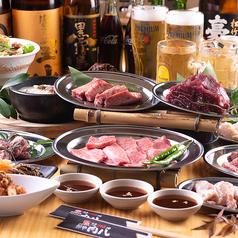 焼肉 卸や肉八 黒川店のコース写真