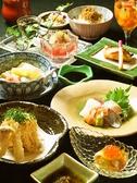 お番菜割烹 まとい膳 栄錦店の写真