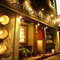 居酒屋 わが家 名古屋駅の雰囲気1