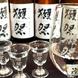 【獺祭】3種飲み比べセットあります!!