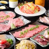 焼肉マル 南森町店のおすすめ料理3