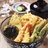 天志のおすすめ料理3