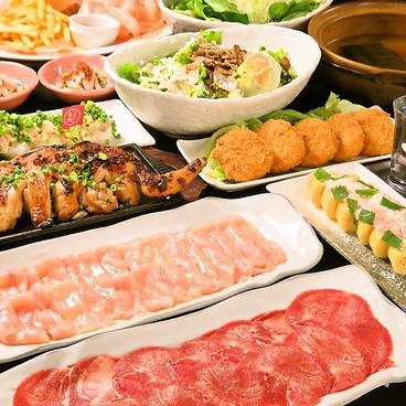ミライザカ 札幌駅西口JR55ビル店のおすすめ料理1
