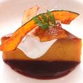 料理メニュー写真かぼちゃのプリン