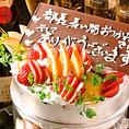 ★サプライズに★選べる特典あり!特製BIGピッチャーパフェまたはホールケーキでお祝いできます♪予約時にお申し付けください♪歓送迎会ではお世話になった上司に「○○さん、お世話になりました!有難うございます」のメッセージ☆やってくる新人君には「ようこそ、我が△△部へ!」のメッセージ☆等々