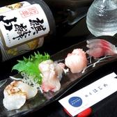 鮨屋 はじめのおすすめ料理3