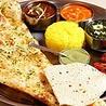インド料理レストラン アダルサ 武蔵境店のおすすめポイント1