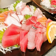豊浜漁港から仕入れた新鮮な鮮魚そろえてます☆