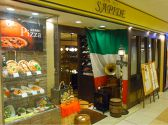 イタリアの味 サピドの雰囲気3
