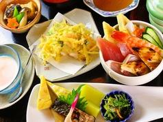 ぎふ初寿司 力長町分店のおすすめ料理1