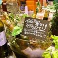 1.5リットルのマグナムボトルワイン!!【海老名 飲み放題】