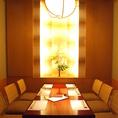 【花梨-かりん-】最大6名様までご利用頂ける、上下が完全に仕切られた掘りごたつ式完全個室。宴会・お食事会・接待・顔合わせなど様々なシーンでのご利用に最適です。事前の内覧もお気軽にお申し付けください。