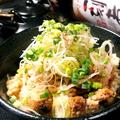 料理メニュー写真【夏のおすすめ】鰤飯