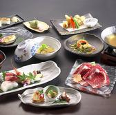 神戸ハーバーランド温泉 万葉倶楽部のおすすめ料理2