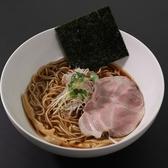濃厚醤油ラーメン 自家製麺 flower フラワー 守山店のおすすめ料理2