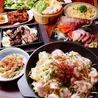 母米粥 モウマイゾォ 川崎店のおすすめポイント1
