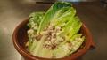 料理メニュー写真鉄板焼きシーザーサラダ