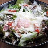 月兎 Tsukiusagi ツキウサギのおすすめ料理3