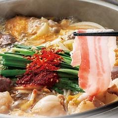 のりを 弁天町駅前店 王道居酒屋のおすすめ料理1