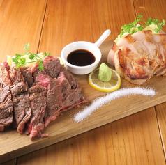 肉と魚 ITADAKIのおすすめ料理1