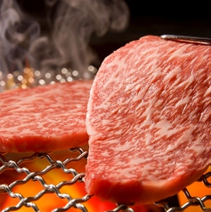 牛の恵 魚町店のおすすめ料理1