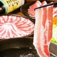 鹿児島黒豚しゃぶしゃぶ あじと 福岡中洲店のおすすめ料理1
