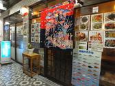居酒屋 沖縄物語の雰囲気3