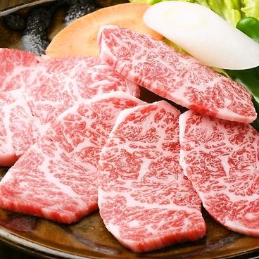 昌里亭のおすすめ料理1