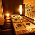 和モダンな空間の個室