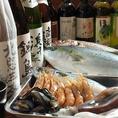 市場直送の鮮魚を堪能!三陸の旬の魚介をお楽しみください。