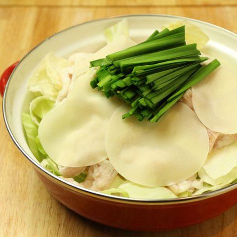 地鶏をじっくり炊き込んだ白濁スープにたっぷりのお野菜と牛もつの旨みを凝縮させた炭繁の鶏もつ鍋。さっぱり自家製ポン酢でお召し上がりください