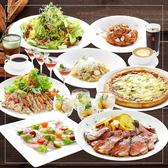 レストラン DADA 富士店のおすすめ料理3