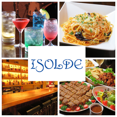 Dining Bar ISOLDE