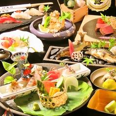 峰寿司 本店のコース写真