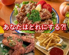 一和 鹿児島 いちわのおすすめ料理1