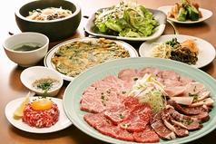 上野手 焼肉店の写真