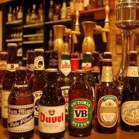 40種の世界のビール
