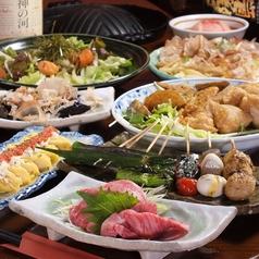 居酒屋 Raita ライタのおすすめ料理1